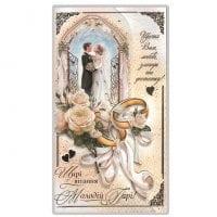 Конверт для денег Свадебный 29063