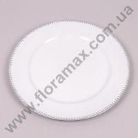 Подставка для свечи бело-серебряная D-33 см. 24819