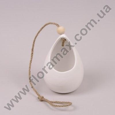 Кашпо керамическое подвесное D-11 см. 26680