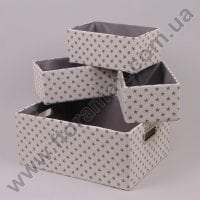 Комплект кошиків з тканини 4 шт. 5171 кремовий
