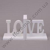 Підставка для книжок Love 26019