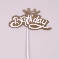 """Топер пластиковий """"Happy Birthday"""" золотий 33007"""