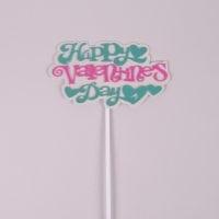 "Топер пластиковий ""Happy Valentines Day"" білий 33020"