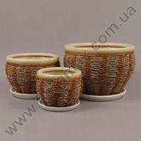 Набор керамический Плетеный 3766